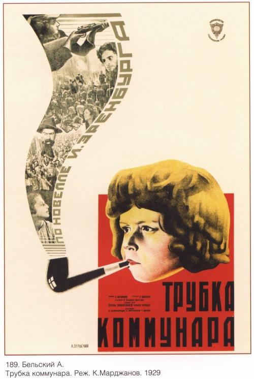 Искусство агитации: Русский и советский плакат (379 плакатов) (1 часть)