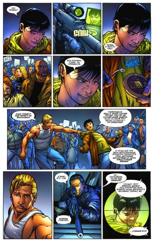 Invincible Iron Man (Комикс) (151 работ) (2 часть)