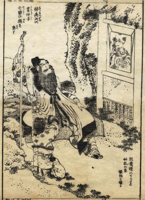 Репродукции гравюр и рисунков Кацусика Хокусай (165 работ) (1 часть)