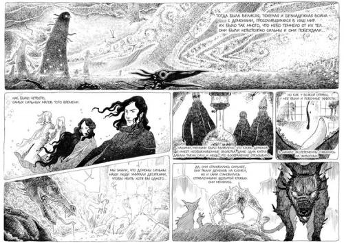 Художник Мазеина Анастасия (Mazeina Anastasia) (153 работ)
