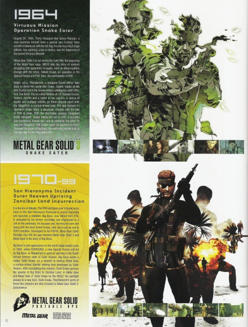 Metal Gear Solid 4 Art Book (36 работ)