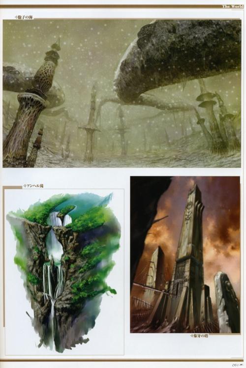"АртБук ""The ARK - Lineage II Illustrations"" (125 работ) (1 часть)"