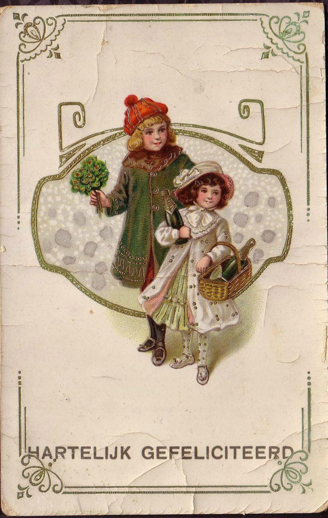 О старинные открытки 13