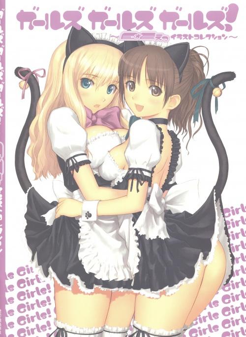 Girls Girls Girls! Artbook (55 работ) (1 часть)