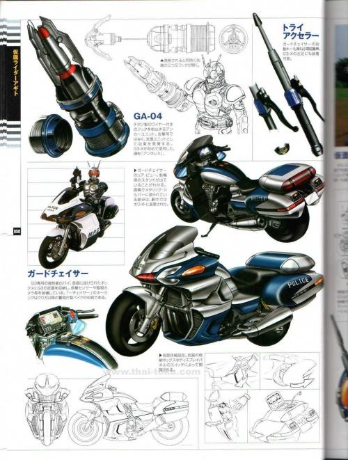 Kamen Rider Art Book (138 работ)
