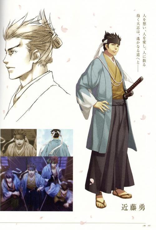 Hakuouki Shinsengumi Kitan (66 работ)