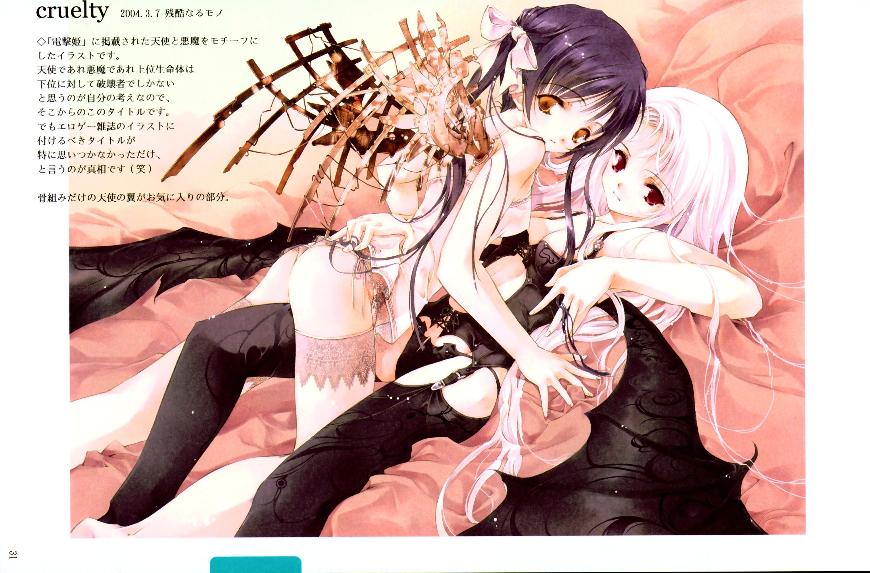 Эро обои аниме демоны 16 фотография