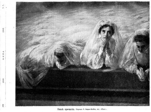 """Иллюстрации еженедельника """"Нива"""" (1896-1911) (244 фото) (1 часть)"""
