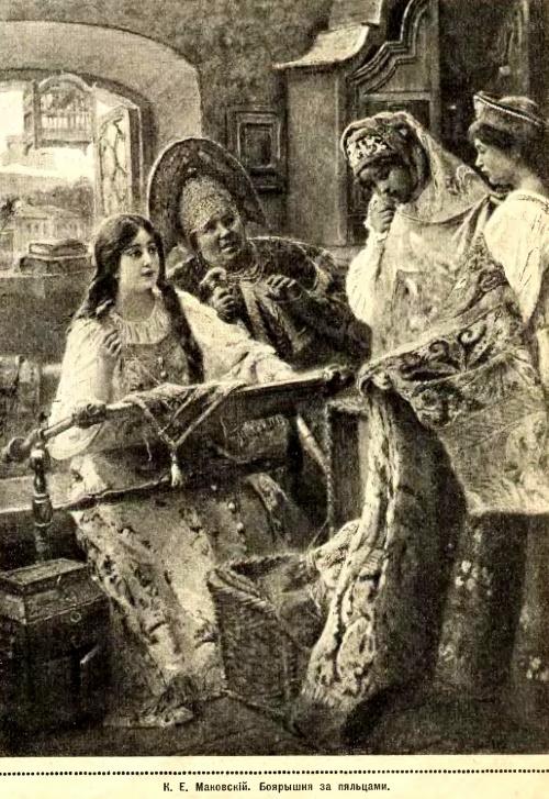 """Иллюстрации еженедельника """"Нива"""" (1912-1915) (112 работ) (2 часть)"""