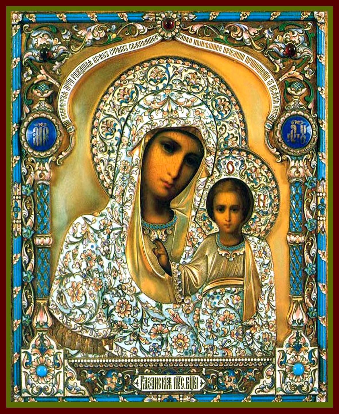 Православные Иконы ч.2 (640 икон) (1 часть ...: nevsepic.com.ua/religiya/13287-pravoslavnye-ikony-ch.2-640-ikon-1...