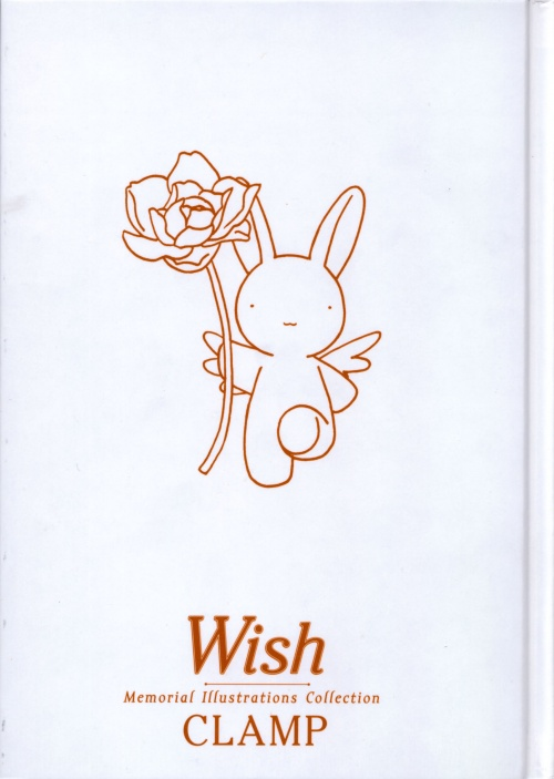 Wish. Memorial Illustrations Collection (ArtBook) (75 работ)