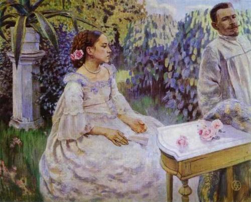 Русские художники - Виктор Эльпидифорович Борисов-Мусатов (63 работ)