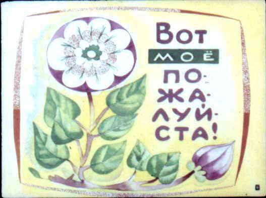 поделки годовалого малыша. поделки на тему моя родина россия.