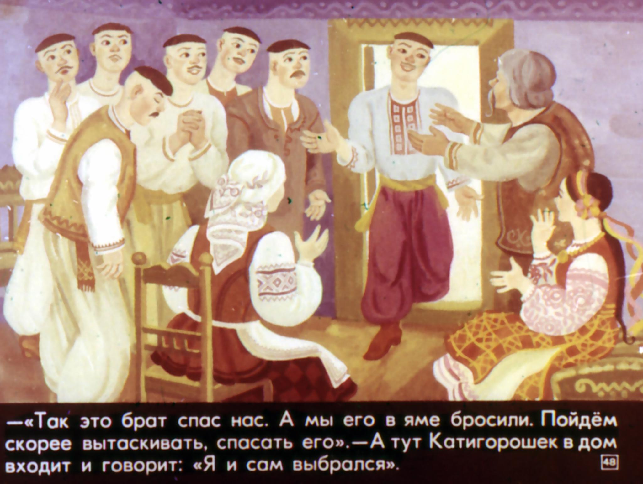Эротика по катигорошек 19 фотография