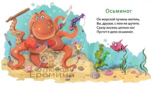 Коллекция работ художника Любови Ереминой (165 работ)