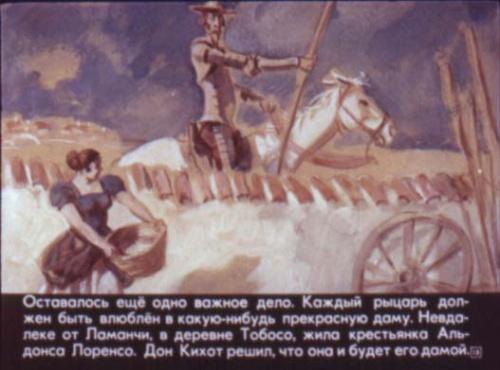 Самая большая коллекция Диафильмов СССР (1404 фото) (7 часть)