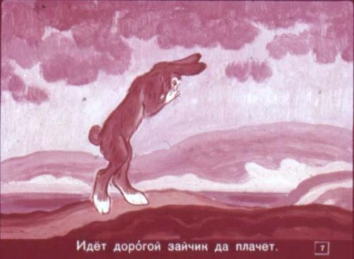 Самая большая коллекция Диафильмов СССР (1110 фото) (6 часть)