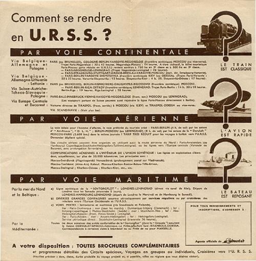 Плакаты и афиши СССР (650 плакатов)
