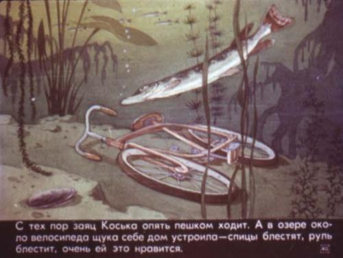 Самая большая коллекция Диафильмов СССР (2366 фото) (13 часть)