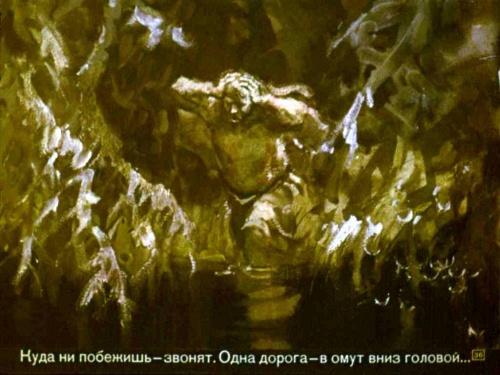 Самая большая коллекция Диафильмов СССР (1209 фото) (14 часть)