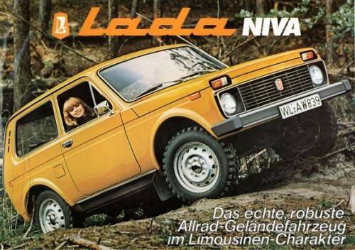 Реклама советских автомобилей ч.II (36 фото)