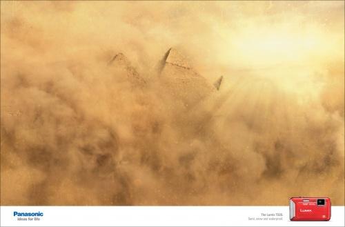 Современная реклама: MIX#108 (100 фото)