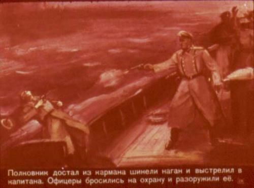 Самая большая коллекция Диафильмов СССР (1700 фото) (1 часть)