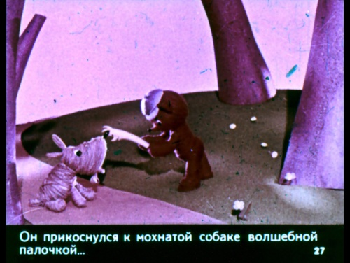 Самая большая коллекция Диафильмов СССР (546 фото) (3 часть)