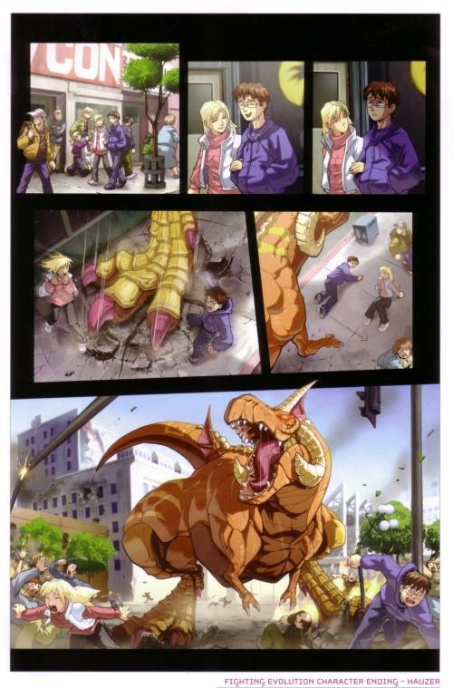 Art of CAPCOM (АртБук) (270 работ)