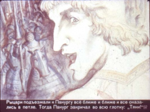 Самая большая коллекция Диафильмов СССР (1017 фото) (4 часть)