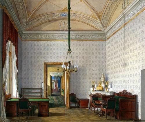 Русские художники. Гау Э.П. (110 работ)