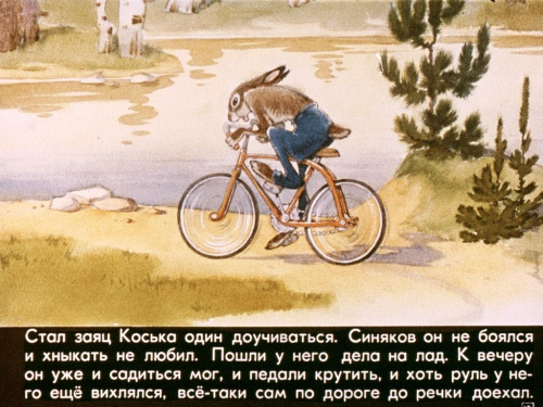 Самая большая коллекция Диафильмов СССР (419 фото) (10 часть)