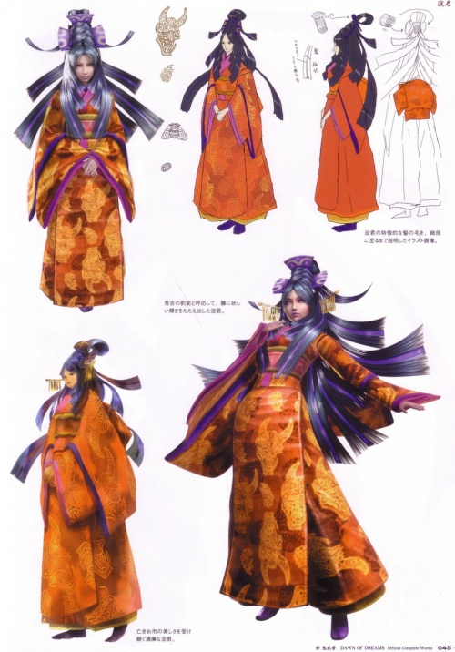 Onimusha: Dawn Of Dreams Official Complete Works (47 работ)