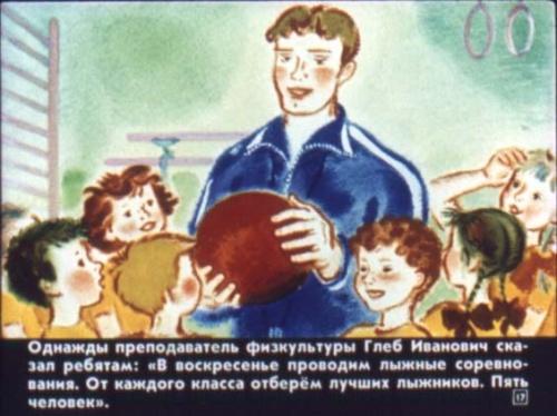 Самая большая коллекция Диафильмов СССР (1093 фото) (8 часть)