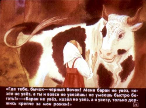 Самая большая коллекция Диафильмов СССР (1430 фото) (2 часть)