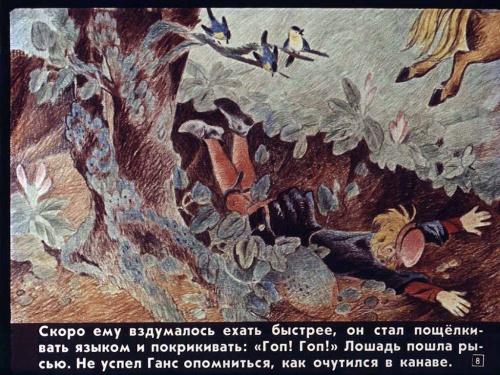 Самая большая коллекция Диафильмов СССР (1553 фото) (15 часть)