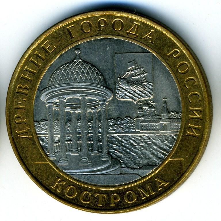 Картинки юбилейные монеты