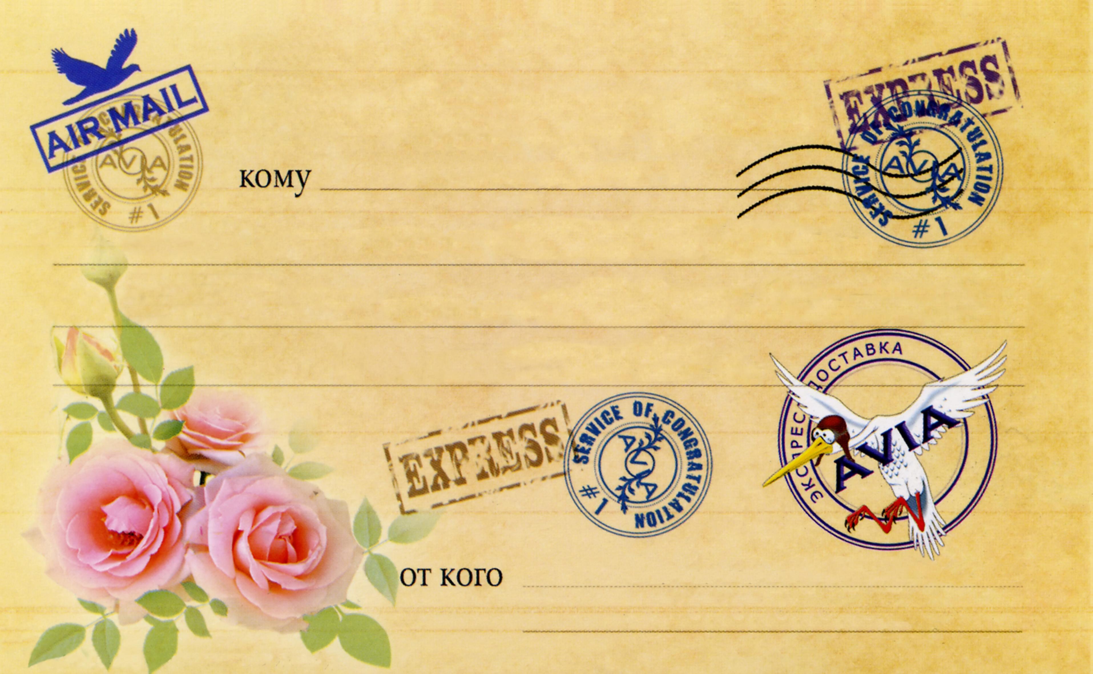 Открытки поздравительная телеграмма