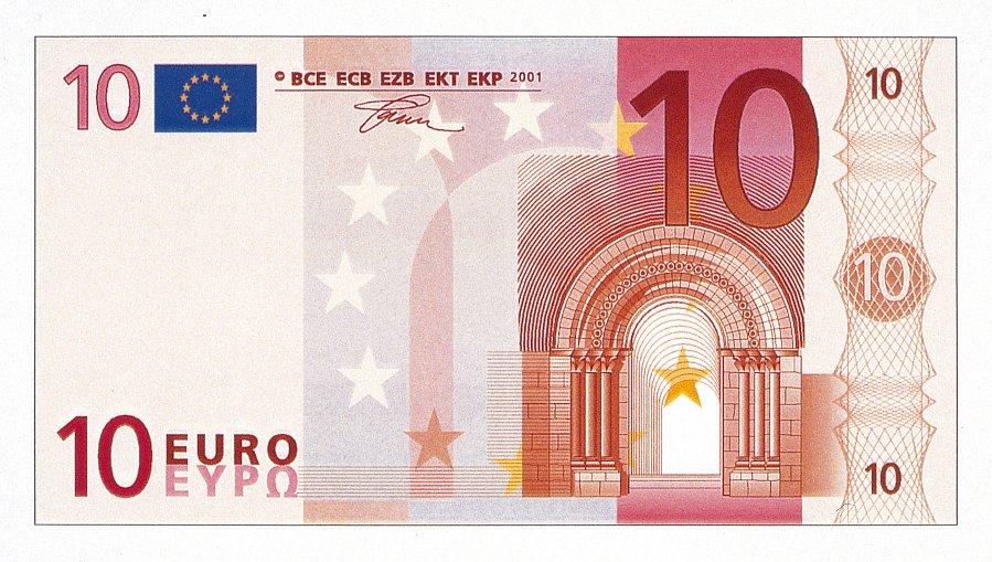 Все банкноты и монеты ЕВРО (49 фото) » Картины, художники ...