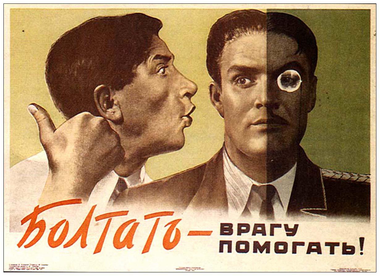 poster von fotos