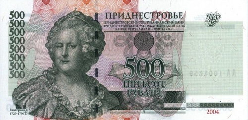 Все банкноты Молдовы (173 фото)