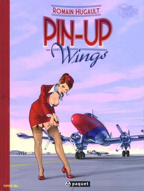 Pin-Up (12 работ)