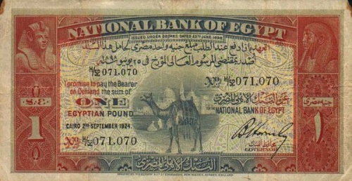 Все банкноты Египта (444 фото)