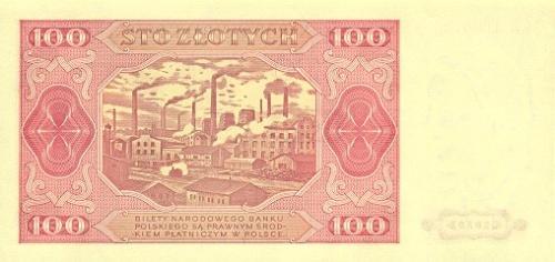 Все банкноты Польшы (529 фото)