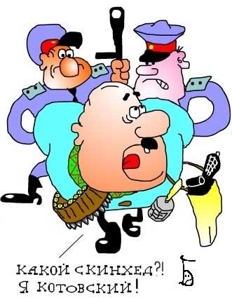 Карикатуры от Бандуры (415 работ)