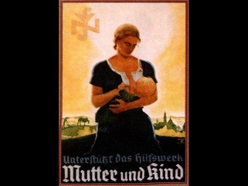 Немецкие плакаты и награды (17 плакатов)