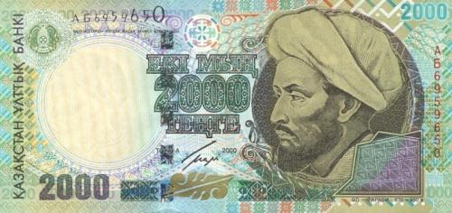 Все банкноты Казахстана (131 фото)