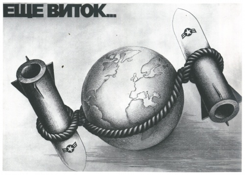 Советские плакаты 1917-1980 (201 плакатов)