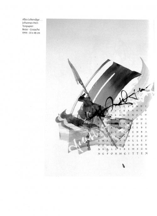 Каллиграфия. Добровинский (32 работ)