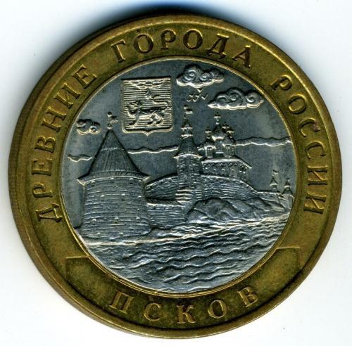 Юбилейные монеты России (25 фото)